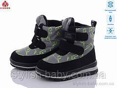 Детская обувь оптом. Детская зимняя обувь 2021 бренда Солнце - Kimbo-o для девочек (рр. с 22 по 27)