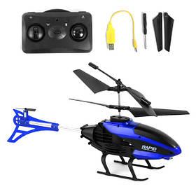 Вертолет на радиоуправлении детский с гироскопом и подсветкой на аккумуляторе 27 см Черно-синий (59270)