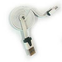 Кабель USB-micro USB шт.-шт. белый