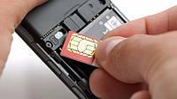 Украинцы смогут при смене мобильного оператора сохранить свой номер