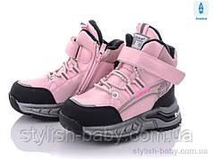 Детская обувь оптом. Детская зимняя обувь 2021 бренда Clibee для девочек (рр. с 27 по 32)