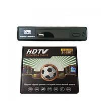 Цифровой эфирный тюнер DVB T2 HDTV MPEG4
