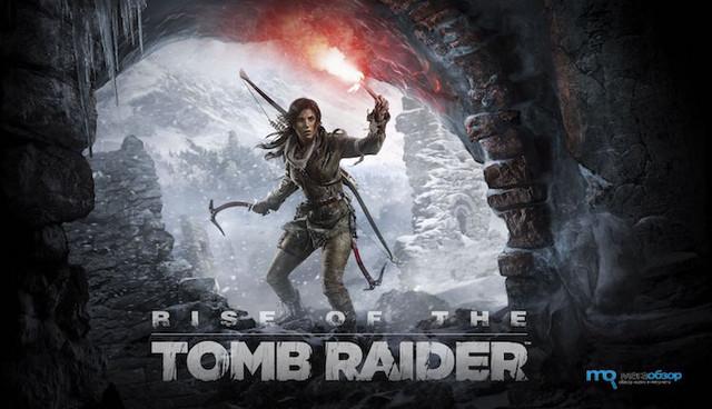 Rise of the Tomb Raider защищена Denuvo
