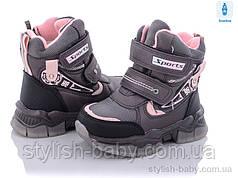 Детская обувь оптом. Детская зимняя обувь 2021 бренда BBT для для девочек (рр. с 23 по 28)