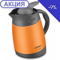 Термос с заварником для чая ARZUM DUOTERM AR722 1,5л Orange