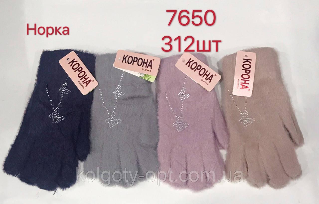 Рукавички з ангори жіночі теплі зимові (продаються тільки від 12 пар)