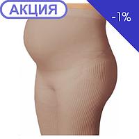 Шортики-бандаж для беременных Futura mamma арт.720, 3-7 месяц, бежевый