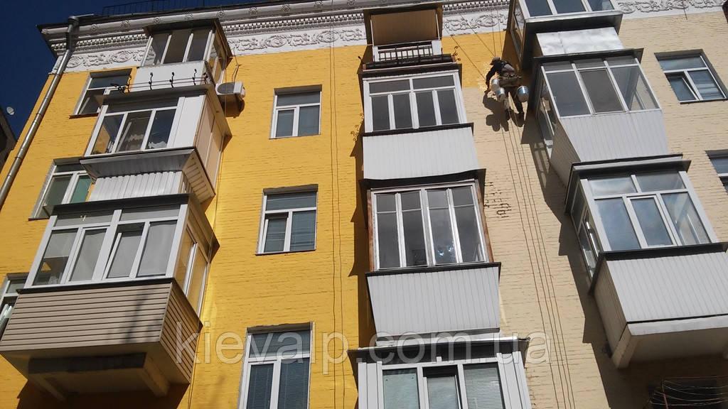 Покраска фасада, стен на высоте