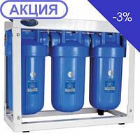Системы корпусов типа Big Blue 10 и 20 Aquafilter HHBB10B