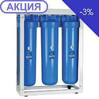 Системы корпусов типа Big Blue 10 и 20 Aquafilter HHBB20B