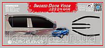 Дефлектори вікон (вітровики) Toyota Hilux 2015- (Autoclover D742)