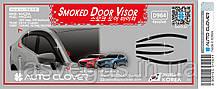 Дефлектори вікон (вітровики) Mazda 3 5D HB 2014- (Autoclover D964)