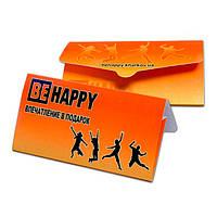 """Конверты для рекламной продукции """"Be happy"""""""