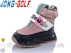 Детская обувь оптом. Детская зимняя обувь 2021 бренда Jong Golf для девочек (рр. с 22 по 27)