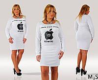 """Платье женское """"Яблоко"""""""