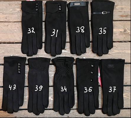 Жіночі рукавички зима велюр всередині хутро, фото 2