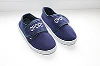 Детские кеды-кроссовки Спорт на липучке. Размер 29