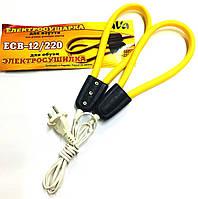 Электрическая дуговая сушка для обуви электросушилка Ava (54687-87)