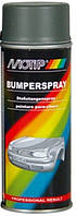 Краска MOTIP 04074 для бампера светло-серая  500мл