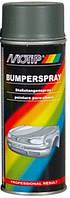 Краска MOTIP 04075 для бампера темно-серая  500мл
