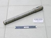 Вал верхнего вариатора жатки (цапфа) 3518050-16072