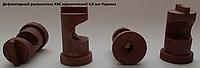 Распылитель для внесения КАС (керамический)