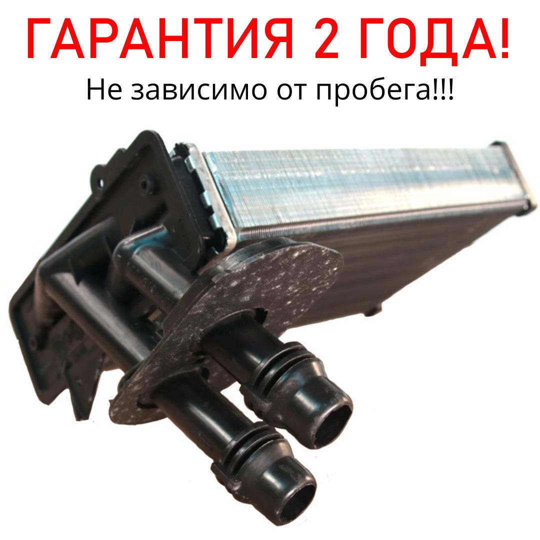 Радіатор пічки AUDI A3 від 1996 р. в. / Радіатор отопітеля салону на ауді а3
