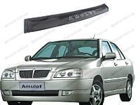 Дефлектор заднего стекла CHERY Amulet Sd 2003/Спойлер заднего стекла чери амулет
