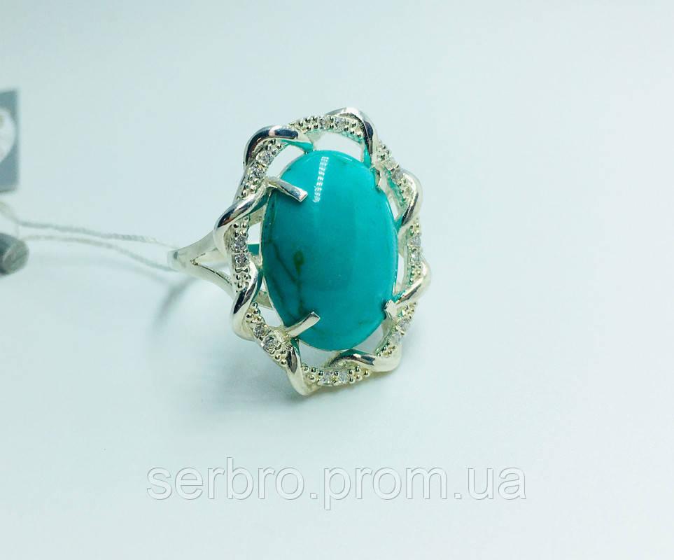 Серебряное кольцо с камнем бирюза Альтаир