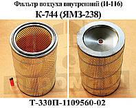 Элемент фильтра возд.И-116 П К-744 (после 2002г)
