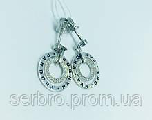 Сережки у сріблі з золотом втулки Єва