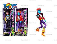 Кукла-мальчик Monster High для детей, кукла монстр хай, игрушка кукла мальчик, детская кукла монстр