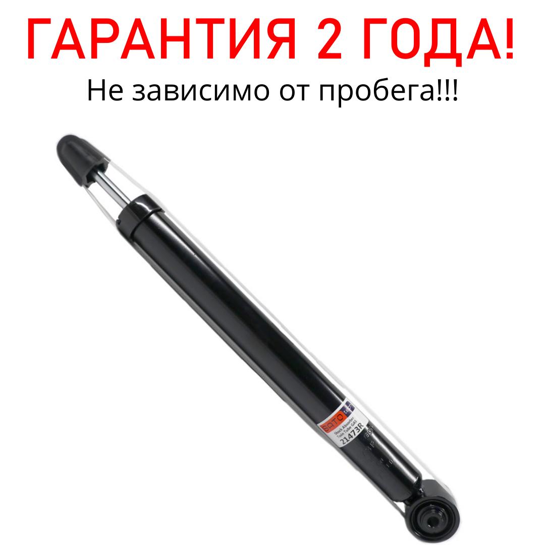 SATO Амортизатор SEAT LEON TOLEDO -R газ
