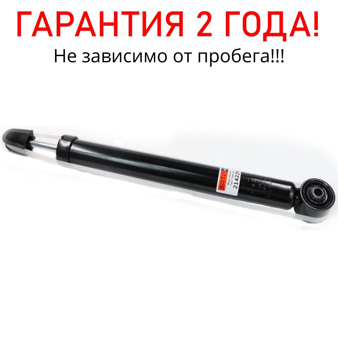 Задний амортизатор AUDI A2, SKODA FABIA  газ-масло / задние стойки ауди а2