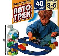 """Конструктор """"Авто трек"""""""