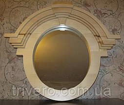 Дзеркало настінне з дерева в лоф стилі