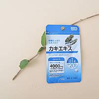 Устриця Японія - чоловіче і жіноче здоров'я (20 таблеток х 20 днів)
