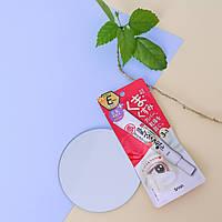 Крем-есенція для шкіри навколо очей 3 в 1 з вітаміном Е cream eye SANA Nameraka honpo, 20 g