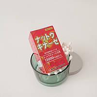 Наттокиназа Minami для здоровья сосудов