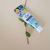 Зубная паста Цитрусовая Мьята Ora2 Me Aroma Flavor Collection 130 г из Японии