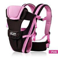 Детский эрго - рюкзак Baby Carrier Кенгуру для для ношения детей
