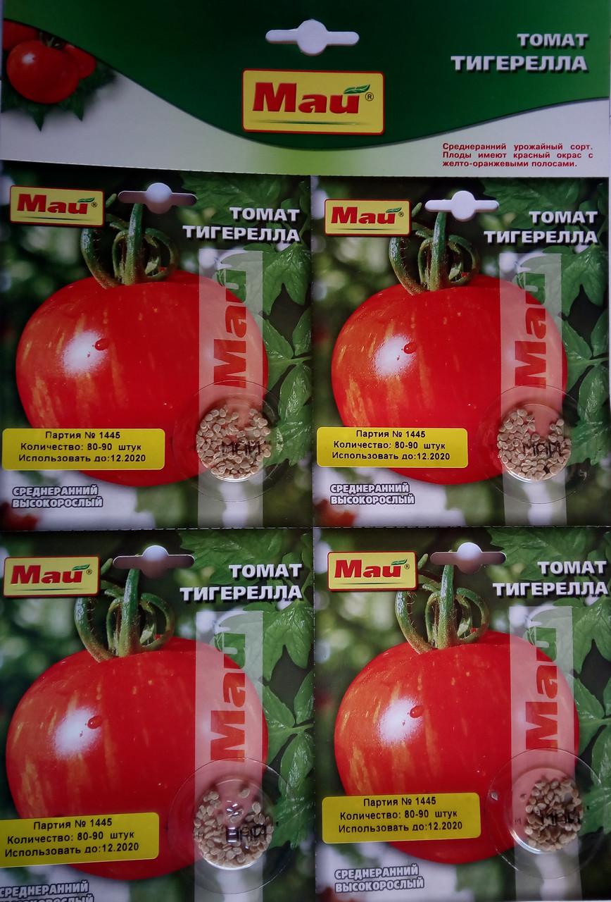 Семена томата сорт Тигерелла
