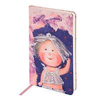 Книга записная А5 Axent Gapchinska (Гапчинская) 8406-05-A в тканевой обложке, 96 листов