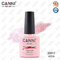 Гель лак Canni 216 (мелкие розово-голографические блестки)
