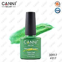 Гель лак Canni 217 (глубокий зеленый с мелкими блестками)