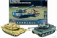 Танк аккумуляторный на радиоуправлении 1519, детский танк на пульте управления, игрушечный танк