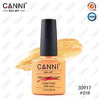 Гель лак Canni 218 (рыжее золото с голографическим блеском)