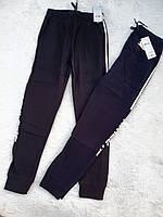 Жіночі штани з начосом Must M-2XL.