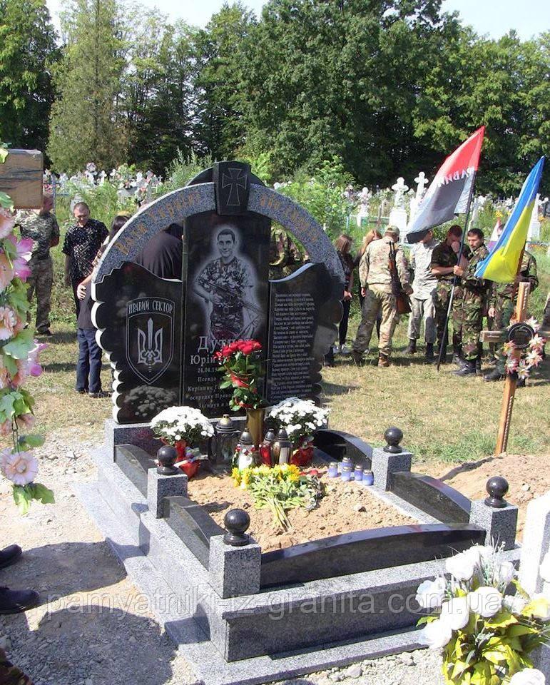 Памятник АТО № 0019