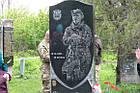 Памятник АТО № 0020, фото 2